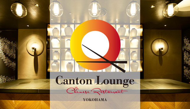 Canton lounge Chinese restaurant